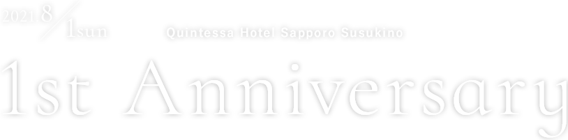 2020.8.1 sat 札幌薄野昆特萨酒店【官方网站】Grand Open